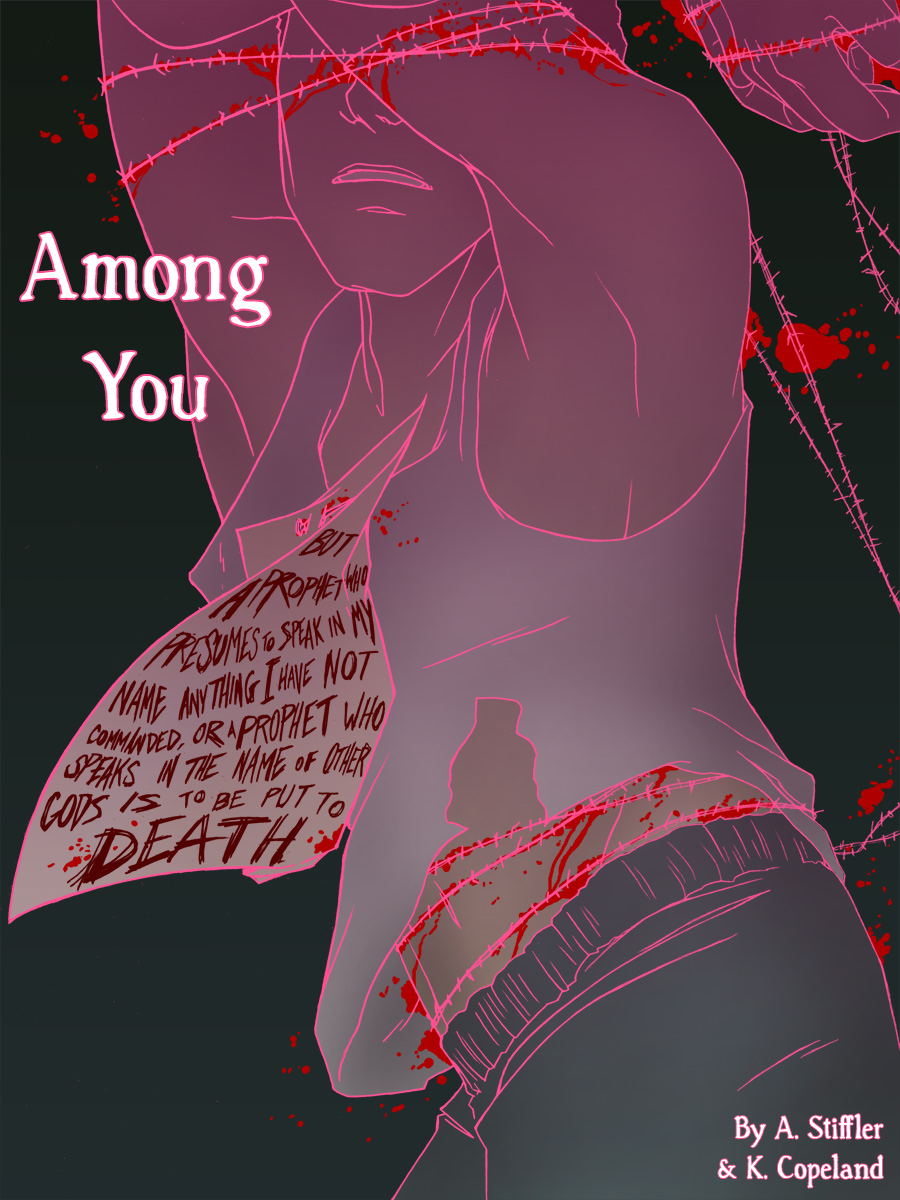 Chapter 12: Among You – Cover